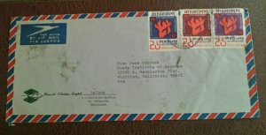 V.RARE BANGLADESH 1972 LIBERATION ISSUE COMPLETE SET ON COVER TO USA EXTREMELY R
