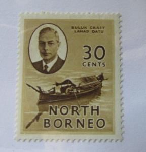 North Borneo SC #253 SULUK CRAFT - LAHAD DATU  MH stamp