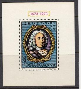 Romania 2427 Cantemir SS mnh