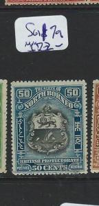 NORTH BORNEO (PP1201B) 50C   ARMS LION SG 179   MOG