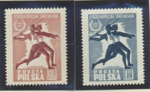 Poland Stamps Scott #631 To 632, Mint Never Hinged - Free U.S. Shipping, Free...