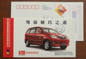 Daihatsu Xenia automobile,CN 08 yiwu shenkang car sales & service company PSC