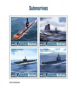 MALDIVES - 2019 - Submarines  - Perf 4v Sheet - MNH