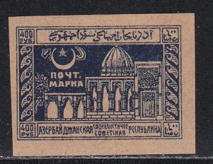 Azerbaijan  # 24, Hall of Judgement - Baku,  Light Hinged