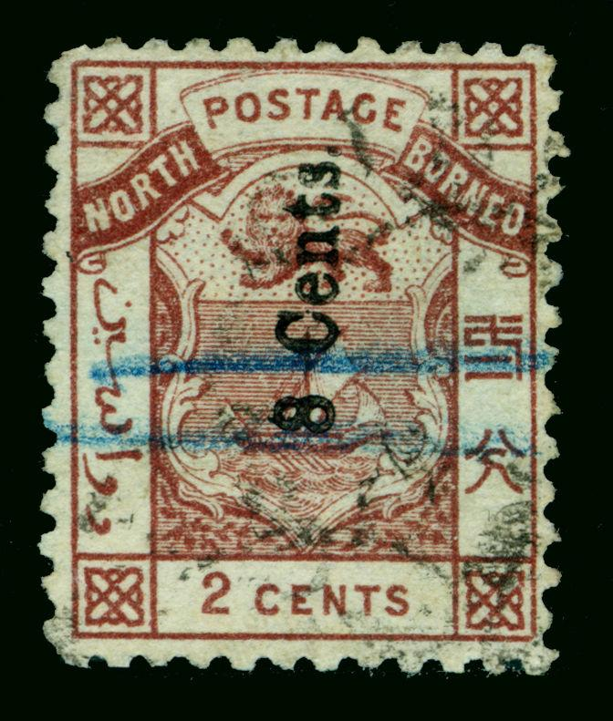 NORTH BORNEO  1883  Coat of Arms  8c /2c brown  SG 2  used  VF - RARE stamp