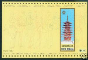 Romania Expo70 Pagota sheet MNH**
