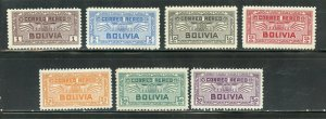 BOLIVIA AIRMAILS  SCOTT #C35/41 MINT NEVER HINGED--SCOTT VALUE $17.00 FOR HINGED