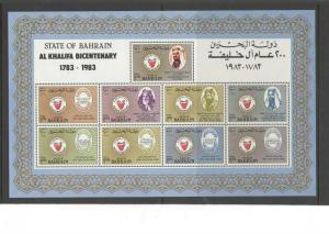 BAHRAIN:  Sc. 300-301 /**200 YEARS-AL-KHALIFA DYNASTY **/Complete Set/ MNH-Note