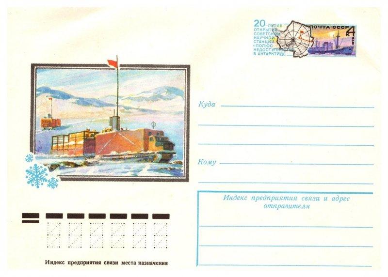 Russia, Postal Stationary, Polar