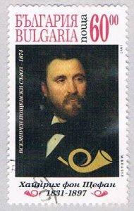 Bulgaria Man 60 (AP108802) ...