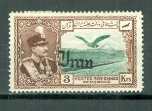 IRAN #C53...MINT  NO THINS...$1.00