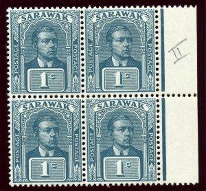 Sarawak 1918 KGV 1c slate-blue & slate block of four superb MNH. SG 62.