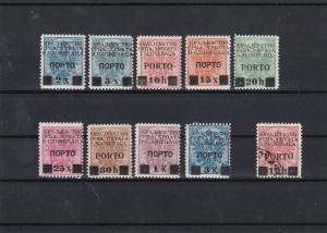 Yugoslavia 1919 Mounted Mint Postage Due Stamps Ref 31025