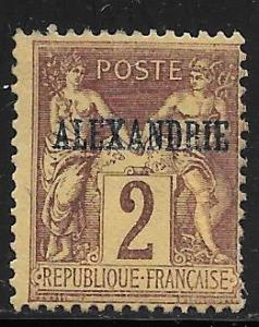 French Offices in Egypt #2 mint hinged 2017 SCV $3.25