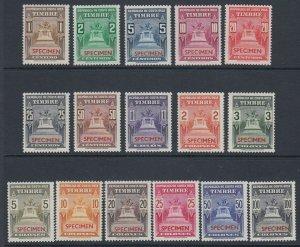 Costa Rica 1948 Type Timbre Revenue O/P SPECIMEN Complete Set MNH