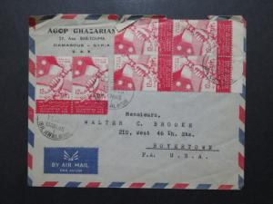 Egypt 1958 Airmail Cover to USA / Light Creasing - Z10044