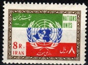 Iran #1263 F-VF Unused CV $4.25  (X6932)