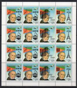 Eritrea 1989 Halley's Comet/Rotary/Concorde Mini-Sheetlet (4 Strips+4 Stamps)MNH