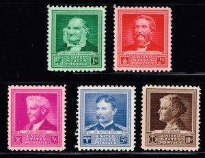 US STAMP #874-78 Famous Americans Series – Scientists 1940 MNH/OG SET