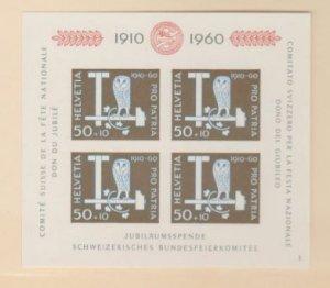 Switzerland Scott #B297 Stamps - Mint NH Souvenir Sheet