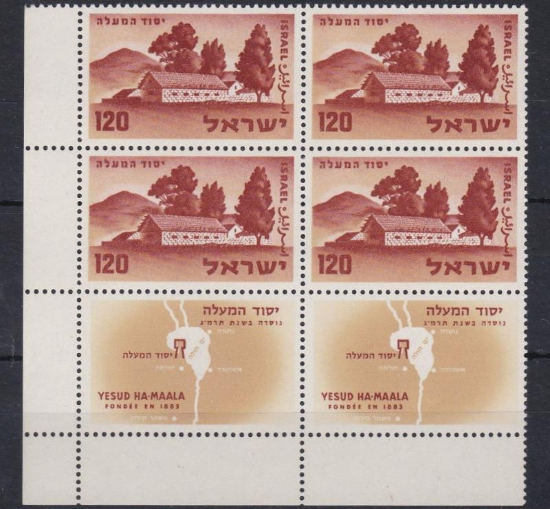 ISRAEL  1959  120PR  MERHAVYA  DEGANYA SETTLEMENT   BLOCK OF 4   MNH  WITH TABS