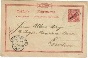Cameroun 1899 Deutsches Seepost cancel on postal card to England