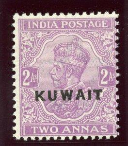 Kuwait 1923 KGV Official 2a violet superb MNH. SG O4. Sc O4.