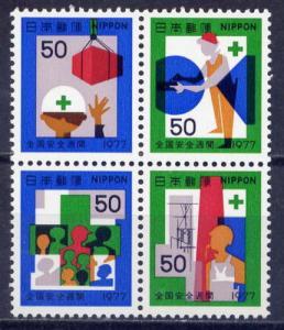 Japan Sc#1304-7 National Safety Week (1977) MNH