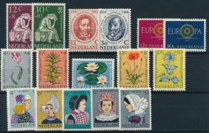 Netherlands Niederlande Pays Bas 1960 Year Set Annee Complete MNH