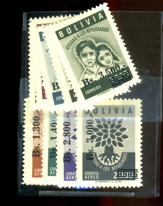 Bolivia #454-8 C232-6 MINT VF OG NH Cat$16.95