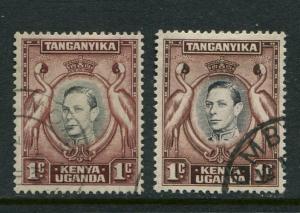 Kenya Uganda & Tanzania #66 + 66a Used