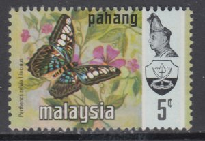 Malaysia Pahang 92 Butterfly MNH VF