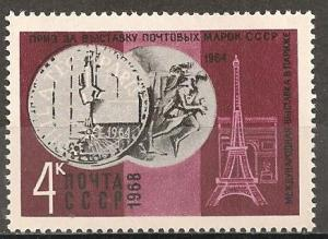 Russia #3534 Mint Never Hinged F-VF (ST623)