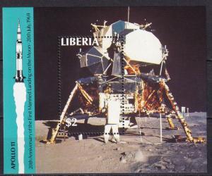 Liberia #1129  MNH CV $5.50 (A19167L)
