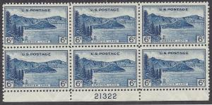 745 Plate block of 6 NP National Park 6cent Crater Lake OR