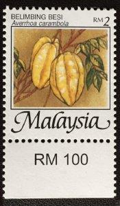MALAYSIA 2002 Fruits Starfruit Definitive RM2 MNH SG#1095e M2103-2