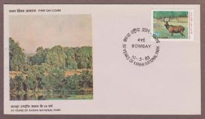 India # 1019 , 50th Anniversary Kanha National Park FDC - I Combine S/H