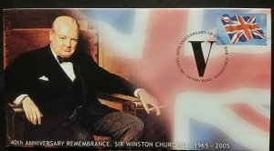 2005 FDC End of War Winston Chruchill Remembrance Victory Road London SW19 SHS
