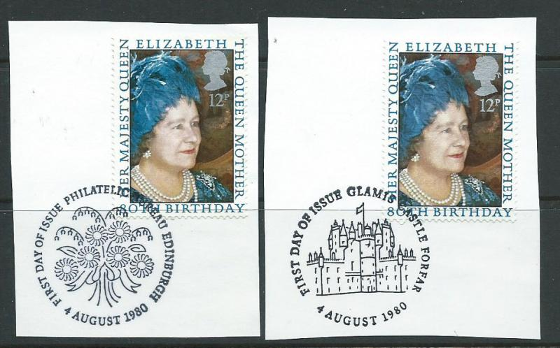 Great Britain QE II  SG 1129