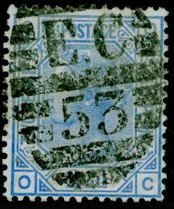 SG142, 2½d blue plate 17, USED. Cat £75. OC