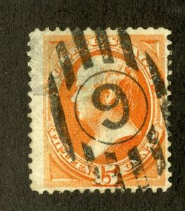 US 163 USED F/VF SUPPLEMENTARY MAIL CANC SCV $167.50 BIN $75.00