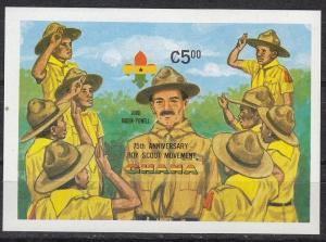 Ghana Scott 798 Mint NH imperf