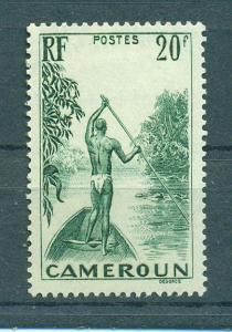 Cameroun sc# 254 mhr cat value $4.00