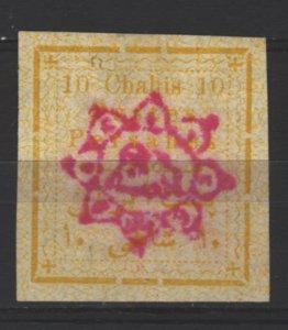 COLLECTION LOT # 5376 IRAN #251UNG 1902 CV+$50
