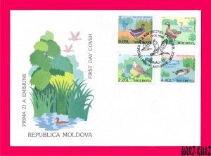 MOLDOVA 1996 Nature Fauna Birds Ducks Mi205-208 FDC