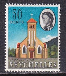 Seychelles (1962) #205 MH