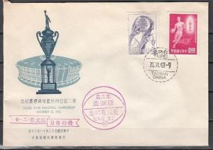 Taiwan, Scott cat. 1377-1378. Basketball Champioship issue. First day cover. ^
