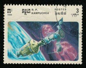 Space 1985 3Riel  (TS-774)