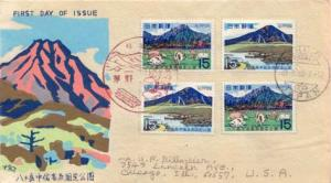 Japan, First Day Cover, Animals