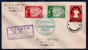 Philippines Censored WWII cover, addressed (1943) #2